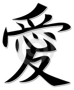Love in japanese kanji